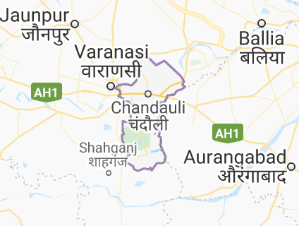 Chandauli gets additional funds of Rs 10 Crore
