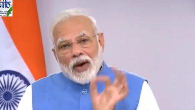PM Modi inaugurates RAISE 2020