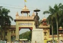 BHU mulls to conduct UET/PET-2020 in August