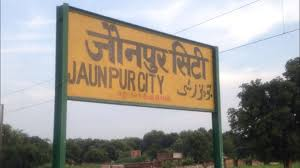 Two persons killed in Jaunpur