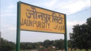 Two girls raped in Jaunpur