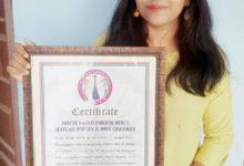 A daughter of Maharaj Ganj Ritika Singh sets a unique record