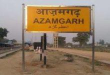 BJP worker killed in Azamgarh