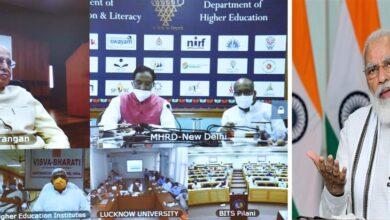 PM addresses Education Conclave