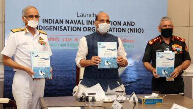 Rajnath Singh Launches NIIO
