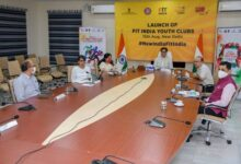 Fit India Youth Clubs Launched