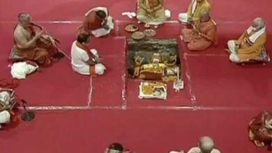PM performs Bhoomi Pujan at Shree Ram Janmabhoomi Mandir