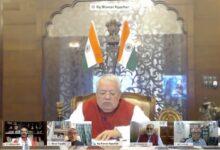 Webinar on NEP-2020 held