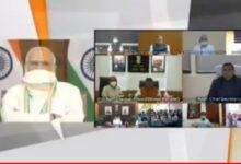 PM launches Village Internet-Service