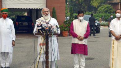PM addresses media before beginning of Monsoon-Session