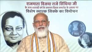 PM releases commemorative coin