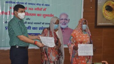 PM launches Property-Cards distribution