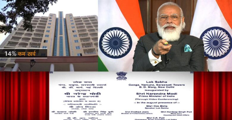 PM inaugurates multistoried-flats for Members of Parliament