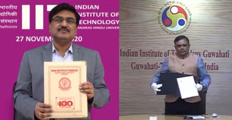 IIT(BHU) and IIT Guwahati will start joint PhD programme