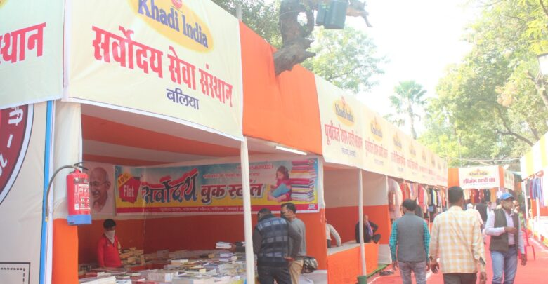 KVIC organizes Khadi Exhibition in Varanasi