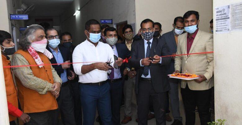 APEDA opens Office in Varanasi