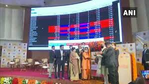 INR 200 crore municipal bonds issue of LMC listed at BSE