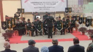 Military-Band Display in BHU