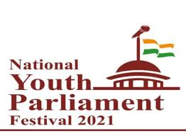 PM to address valedictory function of 2nd National Youth Parliament Festival