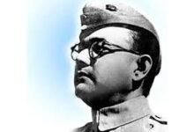 Year-long celebrations to commemorate 125th birth anniversary year of Netaji Subhas Chandra Bose