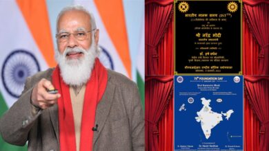 PM calls upon the scientific community to strengthen value creation cycle in Science, Technology and Industry