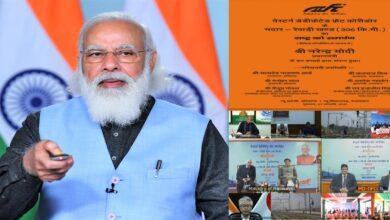 PM dedicates Rewari-Madar section of Western Dedicated Freight Corridor to the Nation