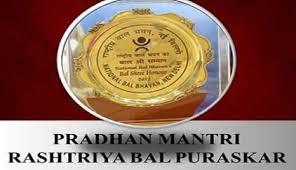 32 Children Awarded Pradhan MantriRashtriya Bal-Puraskar-2021