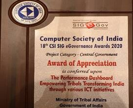 Ministry of Tribal Affairs bags Award of Appreciation in the 18th CSI SIG E-Governance Awards 2020