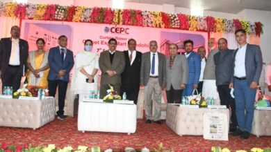 Bhadohi Carpet Expo Mart Opened