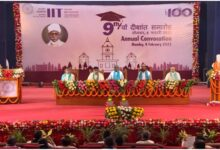 Ninth Convocation at IIT (BHU) concluded with grandiosity