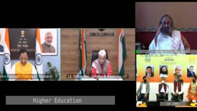 Union Education Minister inaugurates Ānandam -The Center for Happiness in IIM Jammu