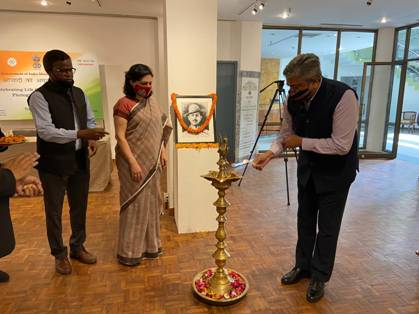 Photo exhibition on the life of Bhagat Singh inaugurated