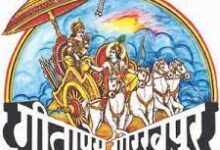 Gita Press, world's largest publisher of Hindu literature marks its 98th birth anniversary