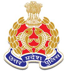 Court of Police created in Varanasi