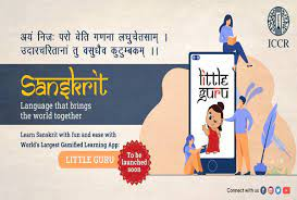 Little Guru -Sanskrit learning app launched in Bangladesh