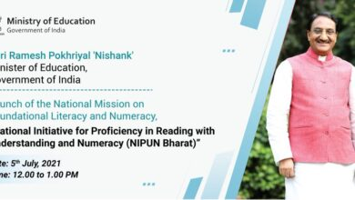 Union Education Minister to launch NIPUN Bharat tomorrow