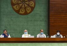 All-parties leaders meeting held, before the start of the Monsoon session of parliament